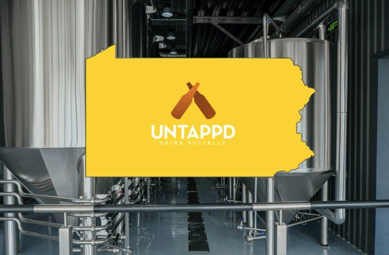 11 лет Untappd: как одно приложение способствовало развитию крафтового пива