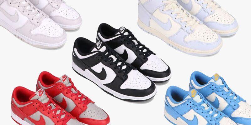 История культовых кроссовок Nike Dunk
